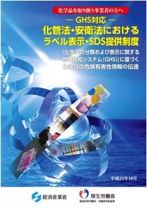 SDS_panf
